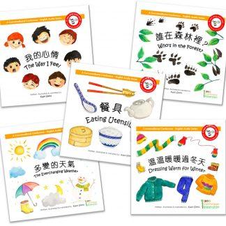 Cantonese-English Audio Books – shop